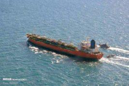 Иран, корабль, южнокорейский корабль,