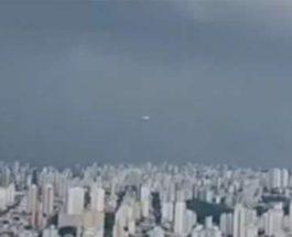 НЛО, Бразилия,