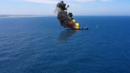 Оманский залив, судно, взрыв,