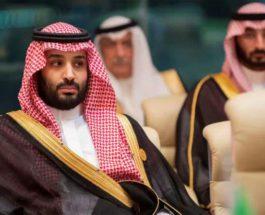 Саудовская Аравия, видеоигры, инвестиции,