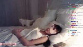Тайвань, стримерша, спит, сон,