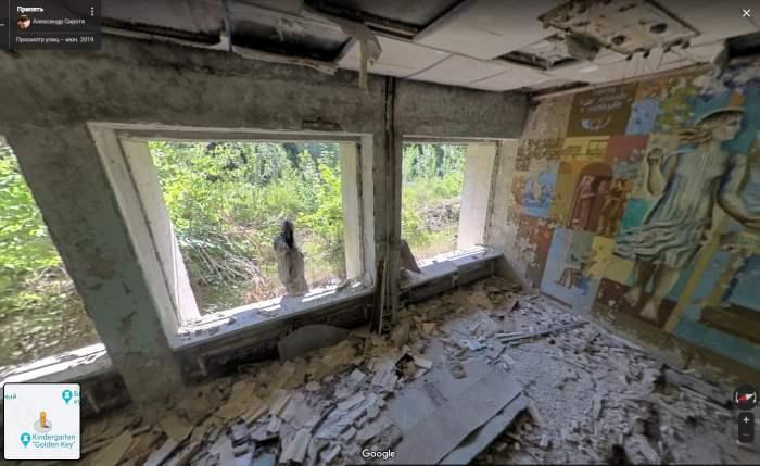 Чернобыль, фигура, призрак, плащ, сталкер,