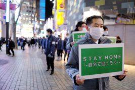 Япония, мутация, коронавирус, covid-19,