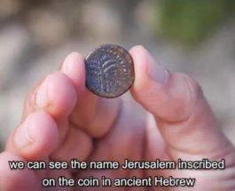 монета, Израиль, древняя монета,