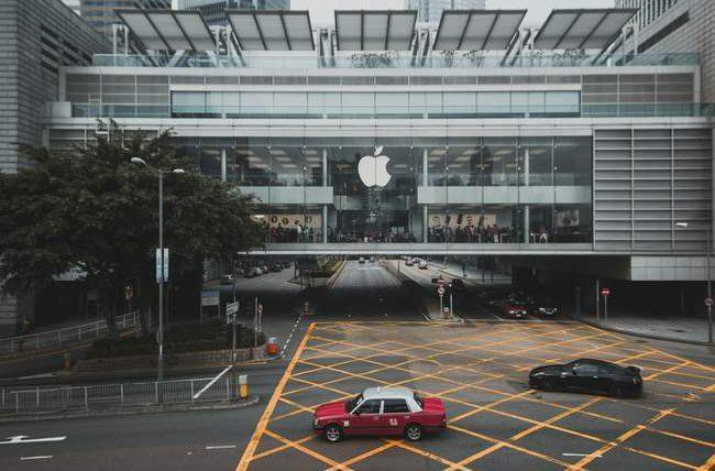 Apple Group, автомобиль,