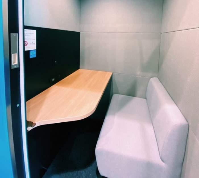 Telecubes, Япония, мобильный офис,