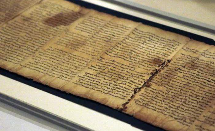 Библейский манускрипт, Израиль,