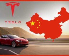 Китай, Тесла, армия,