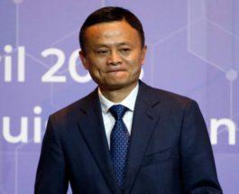 Китай, Alibaba, босс, штраф,