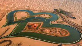 Озеро Любви, Дубай,