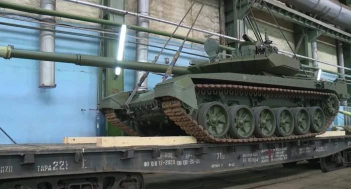 Т-90М, танк,