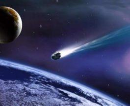 метеорит, Солнечная система,