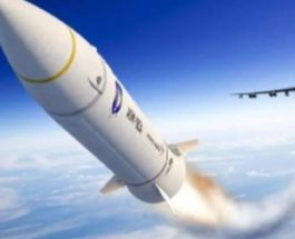 AGM-183A, ракета, США,