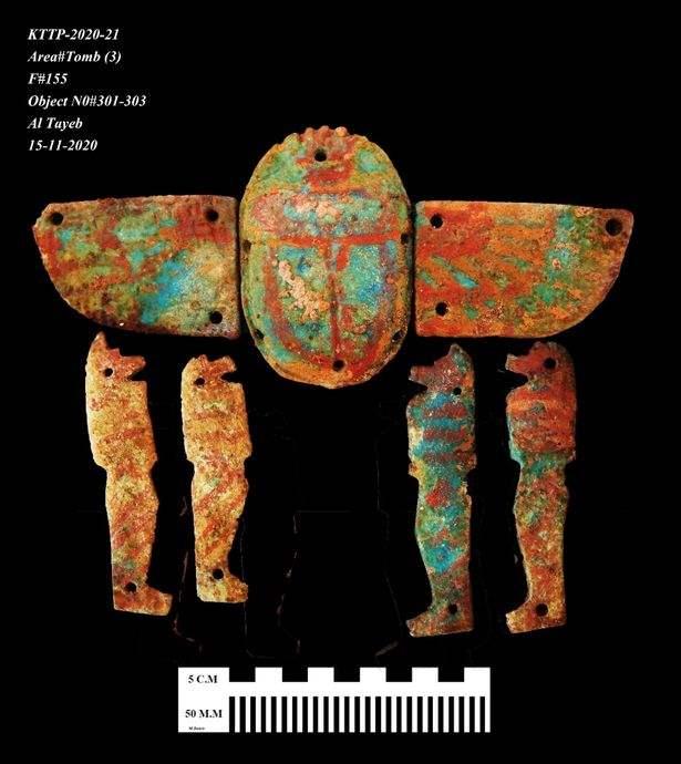 Египет, город, археология,