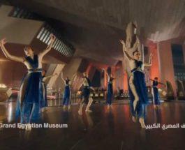 Каир, Египет, парад, мумии, фараоны,