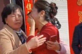 Китай, брат, сестра, свадьба, потерянная дочь,