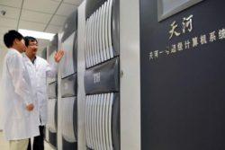 Китай построит суперкомпьютерный центр стоимостью 3 миллиарда долларов