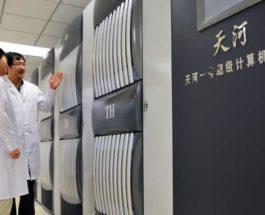 Китай, суперкомпьютерный центр,