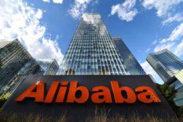 Китай, Alibaba, штраф,