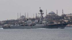 США вводят военные корабли в Черное море
