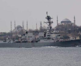 США, корабли, Черное море,