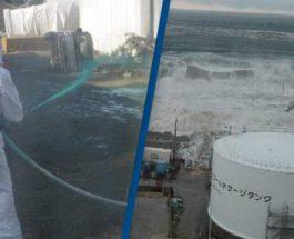 Фукусима, радиоактивная вода,