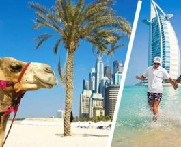 Эмираты, ОАЭ, туры, отдых,