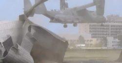 Военный вертолет США разрушил вертолетную площадку госпиталя (ВИДЕО)