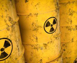гараж, Германия, радиоактивный материал,