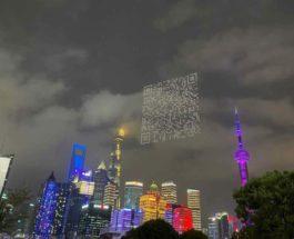 дроны, QR-код, Китай,