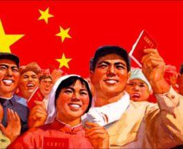 китай пропаганда