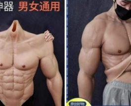 костюм, мышцы, силиконовые мышцы,