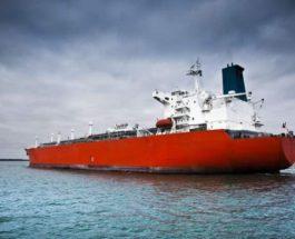танкер, Иран, Южная Корея,
