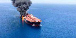 танкер, пожар,