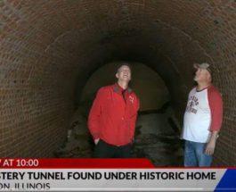 туннель, Иллинойс, дом,