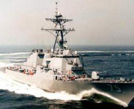 эсминцы, США, Черное море,
