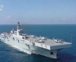 Type 075, судно, Китай, Hainan 31,