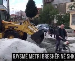 Град, Албания,