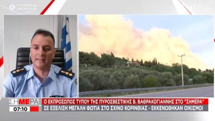 Греция, лесной пожар,