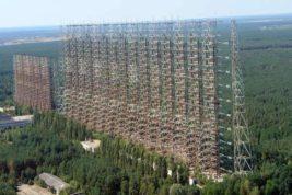 Дуга, Чернобыль,