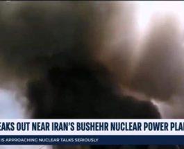 Иран, взрыв,