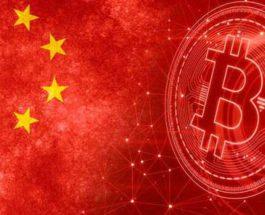 Китай, обвал, криптовалюта, биткоин, причина обвала,