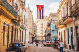 Куба, вакцина,
