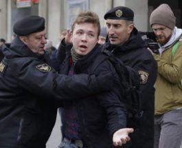 Протасевич, протест, оппозиция,