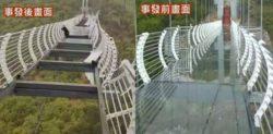 Стеклянный мост в Китае был разрушен ветром и перепуганный турист едва спасся