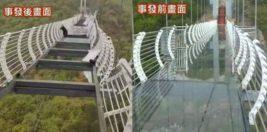 Стеклянный мост, Китай, ветер,