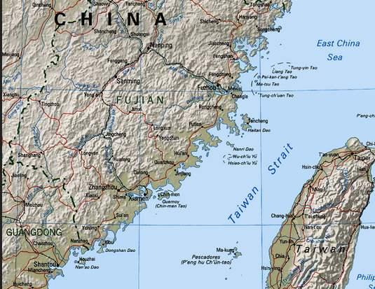 Тайвань, беглец, китаец,