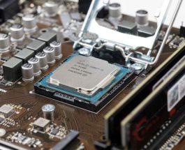 Alder Lake, Intel, ядра, процессор, отключение,