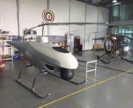 Ramzay, дрон, вертолет,