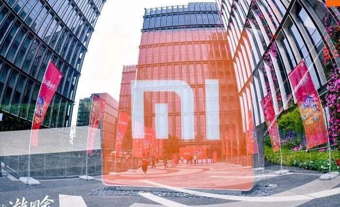Xiaomi, США, запрет, акции,